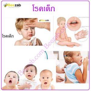 โรคเด็ก โรคเกี่ยวกับเด็ก โรคที่เกิดกับเด็ก โรค